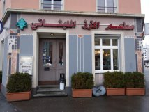 Restaurant Cèdre, Zürich
