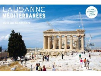 Clean City - Prodromos Tsinikoris et Anestis Azas